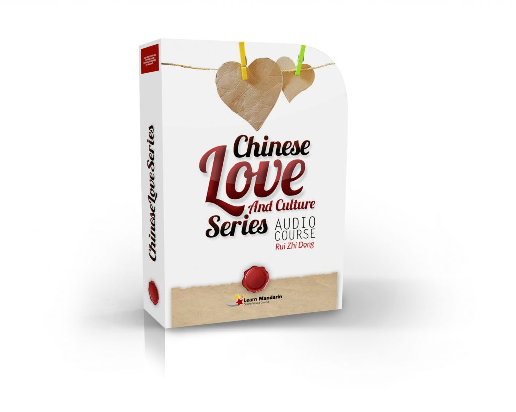 Chinese for Love