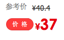 Prices in Yihaodian