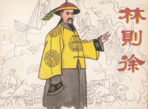 Viceroy Lin Zexu