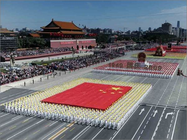 National Day Parade 国庆游行 (GuóQìng YóuXíng)